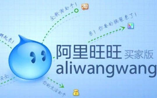 социальные сети в Китае: Aliwangwang