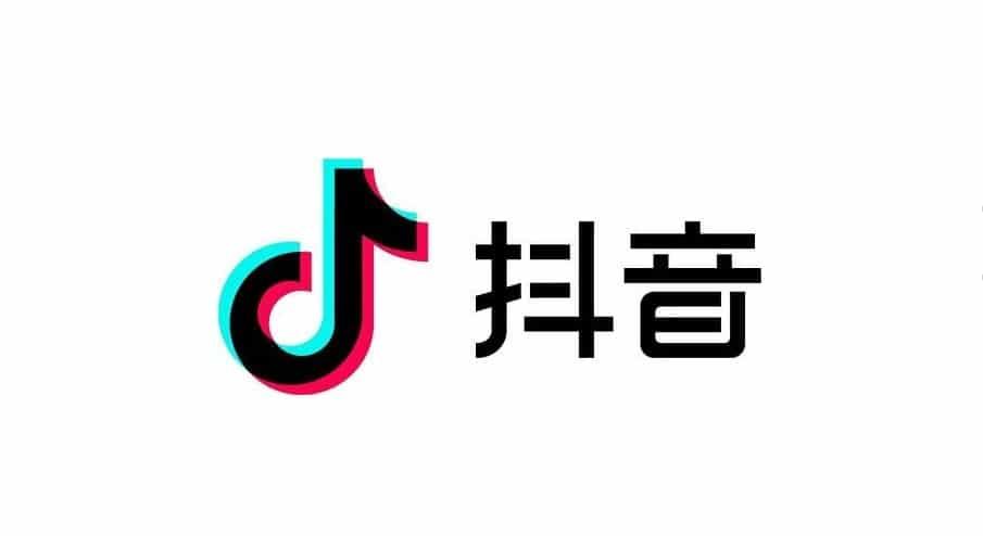 Китайские социальные сети: соцсеть Douyin 抖音 в 2020 году