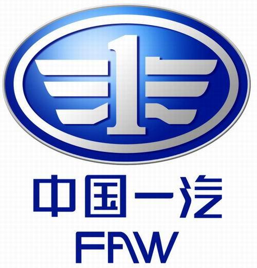 названия китайских автомобилей на русском_FAW_ichinese8.ru_