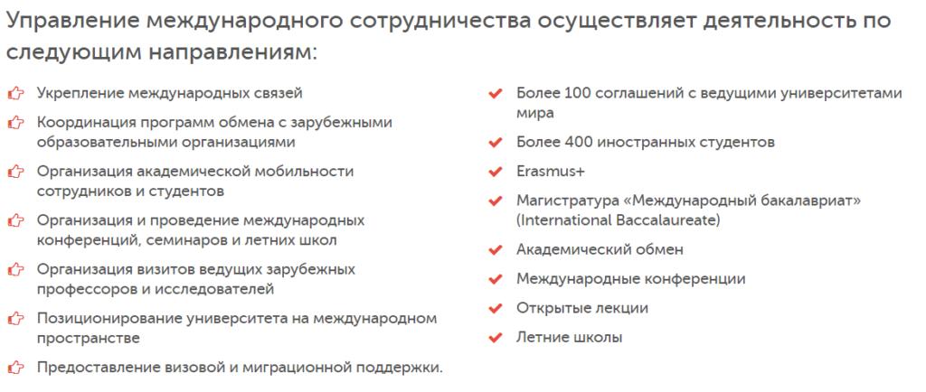 МГПУ - ichinese8.ru