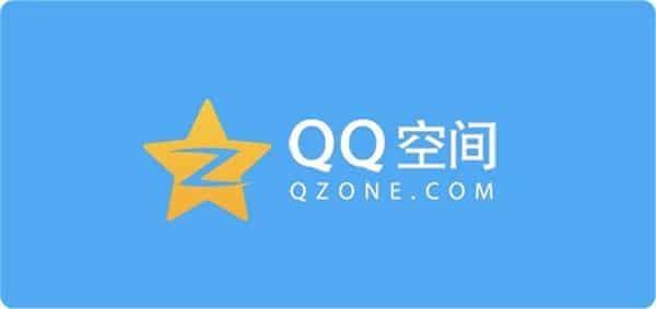 Китайская социальная сеть Qzone