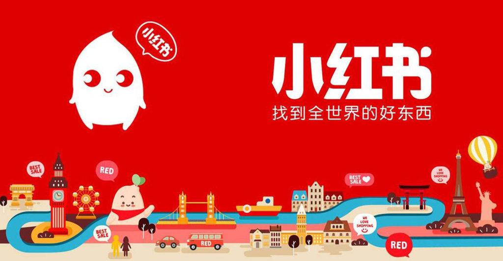 Китайская соцсеть Xiaohongshu