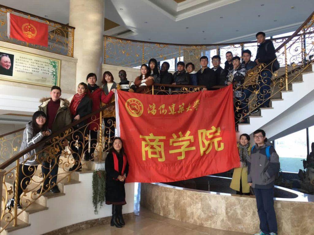 Китай обучение_ichinese8.ru_1
