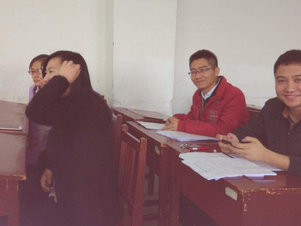 Китай обучение
