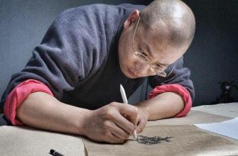 Китайские татуировки_ТОП20 в 2020 году