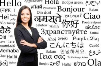 Вакансия китайский переводчик
