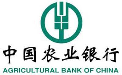 компания Agricultural Bank