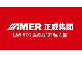 фондовые рынки Китая сегодня_ компания Amer
