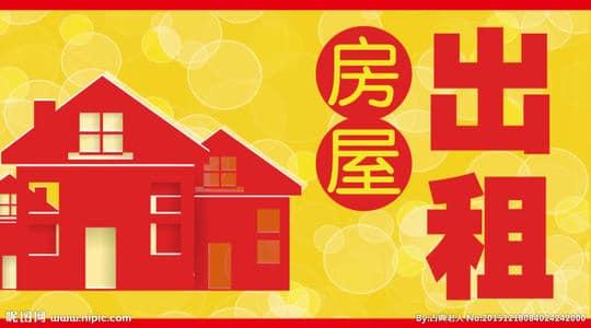 Китай жилье