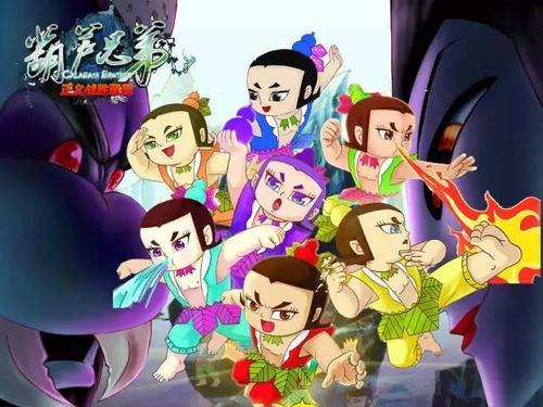 Китайские мультики для детей: Братья хулу