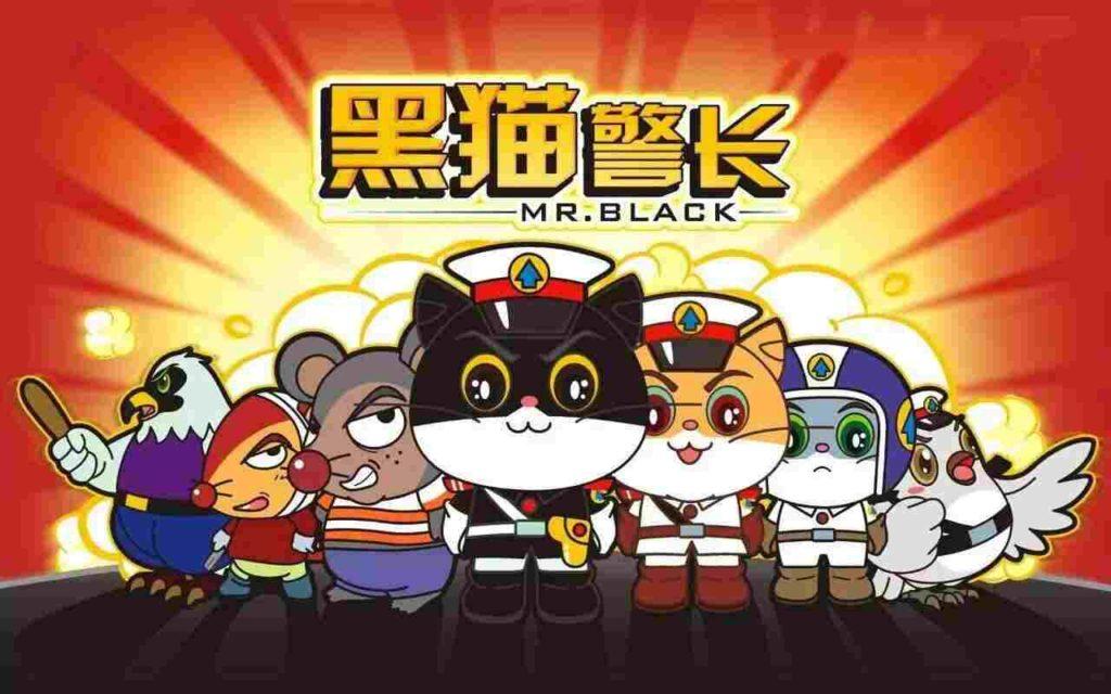 Китайские мультсериалы: Черный кот начальник полиции