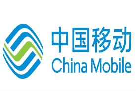 фондовые рынки Китая сегодня_ компания China Mobile