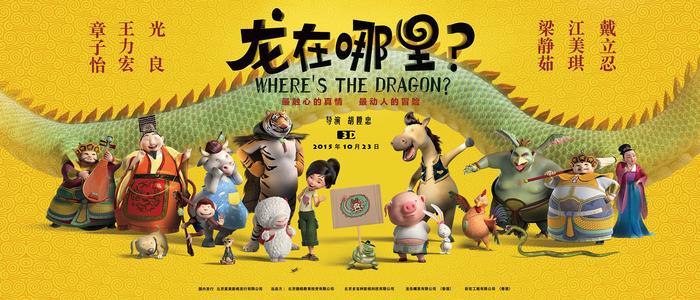 Китайские мультфильмы: горячая 25-ка