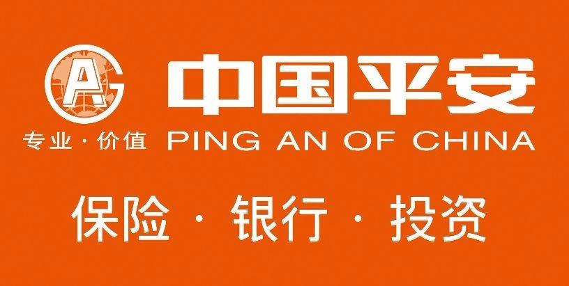 компания Ping An Insurance