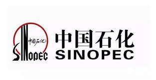 компания Sinopec