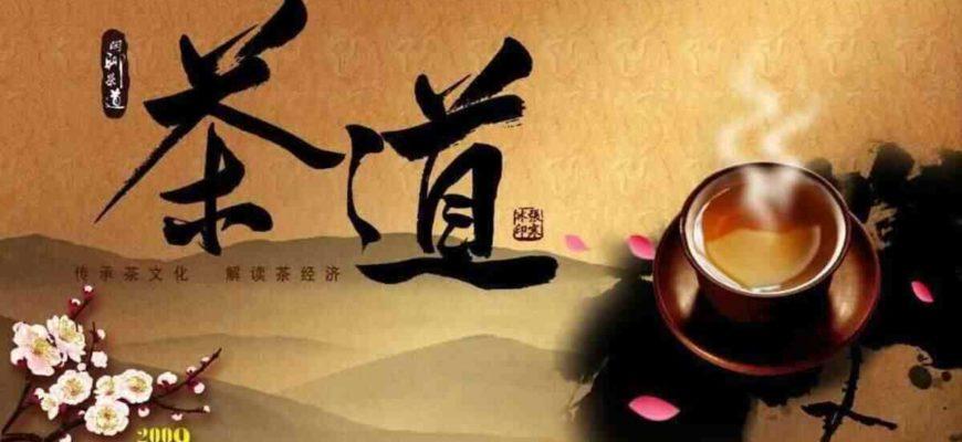 Лучшие китайские чаи: ТОП20 в 2020 году