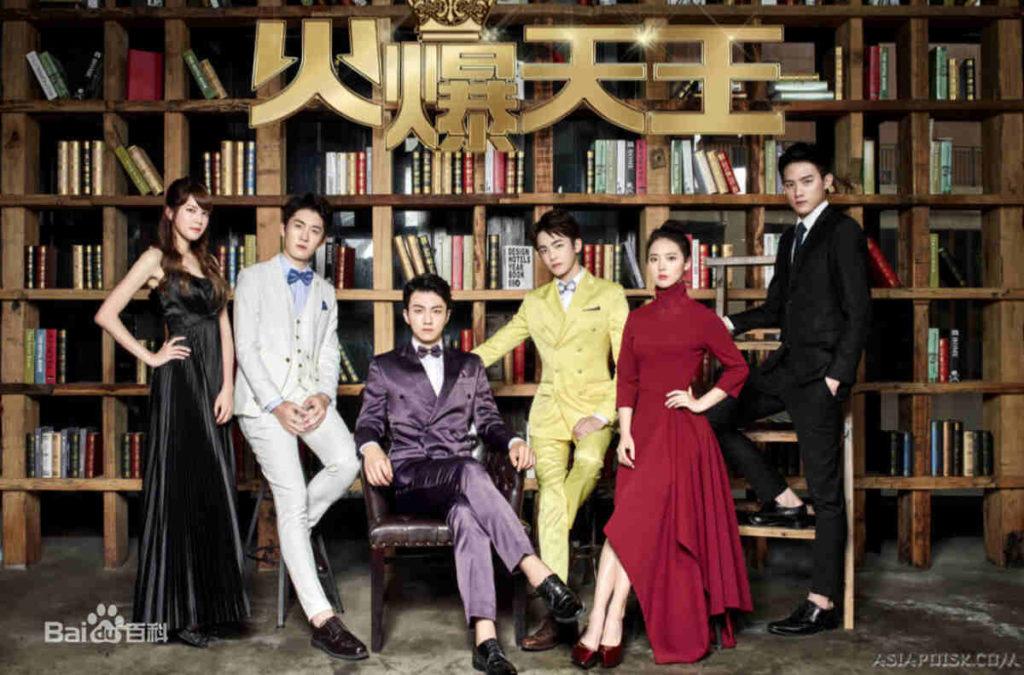 все китайские сериалы