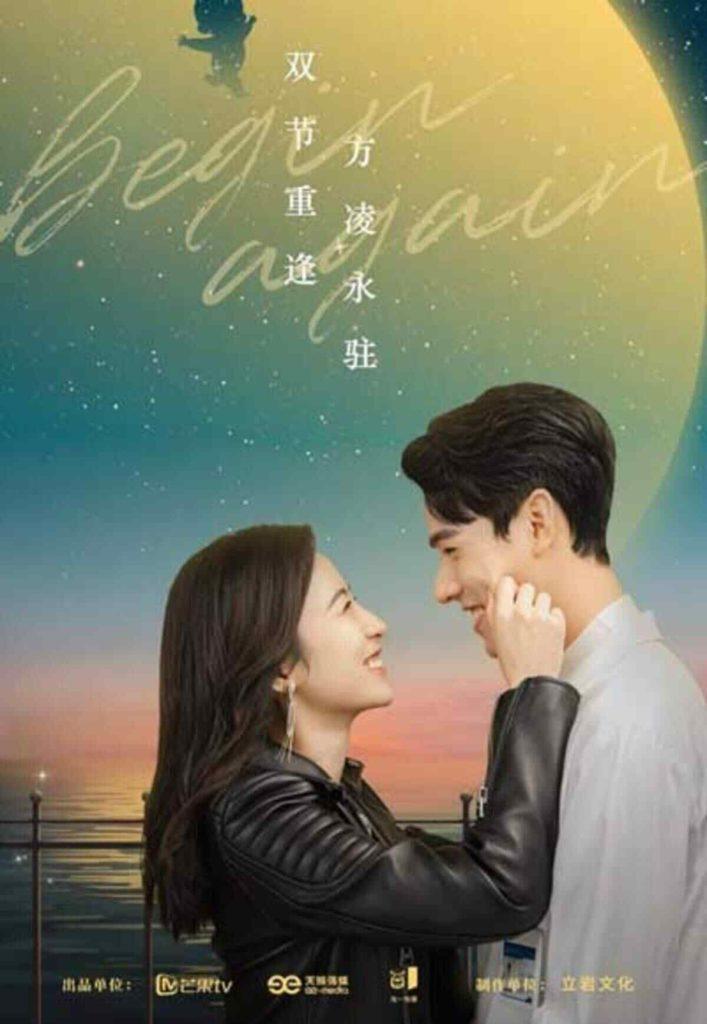 китайские сериалы про любовь