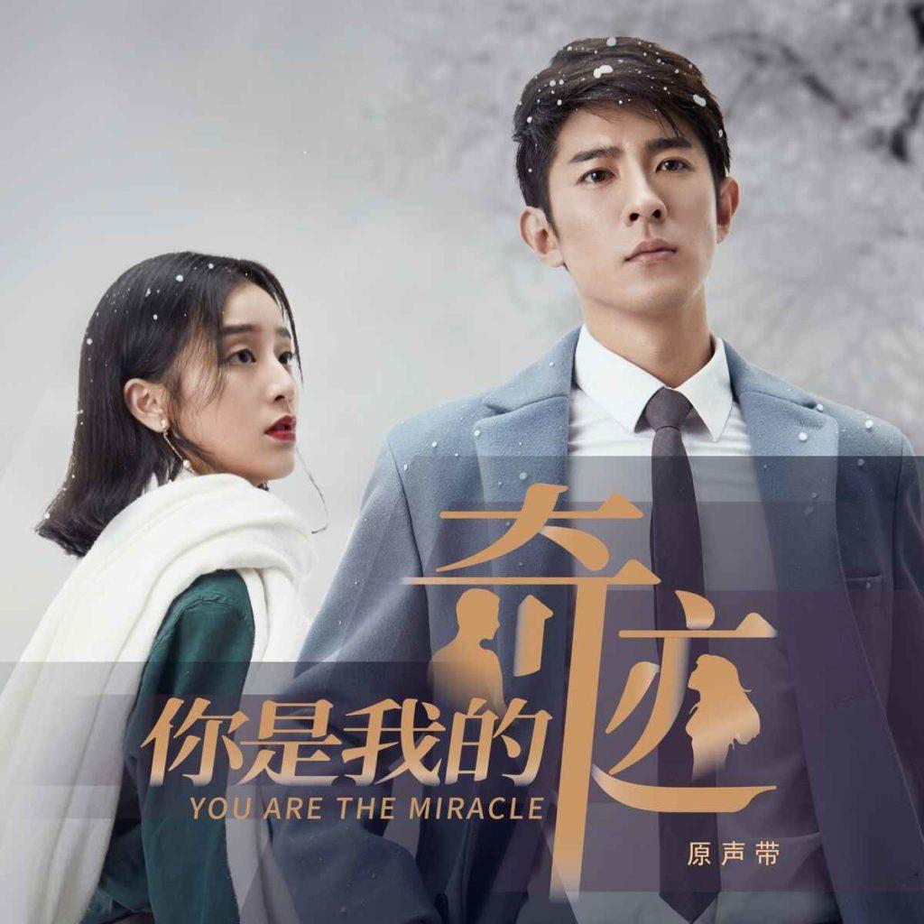 сериалы китайские про любовь