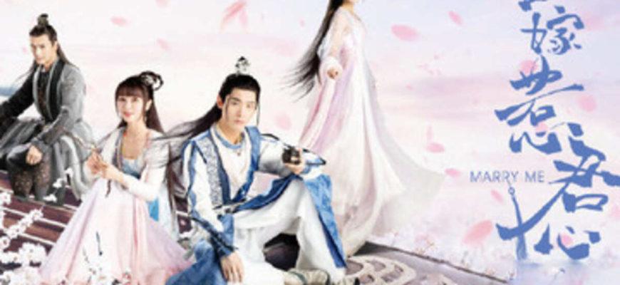 лучшие китайские сериалы