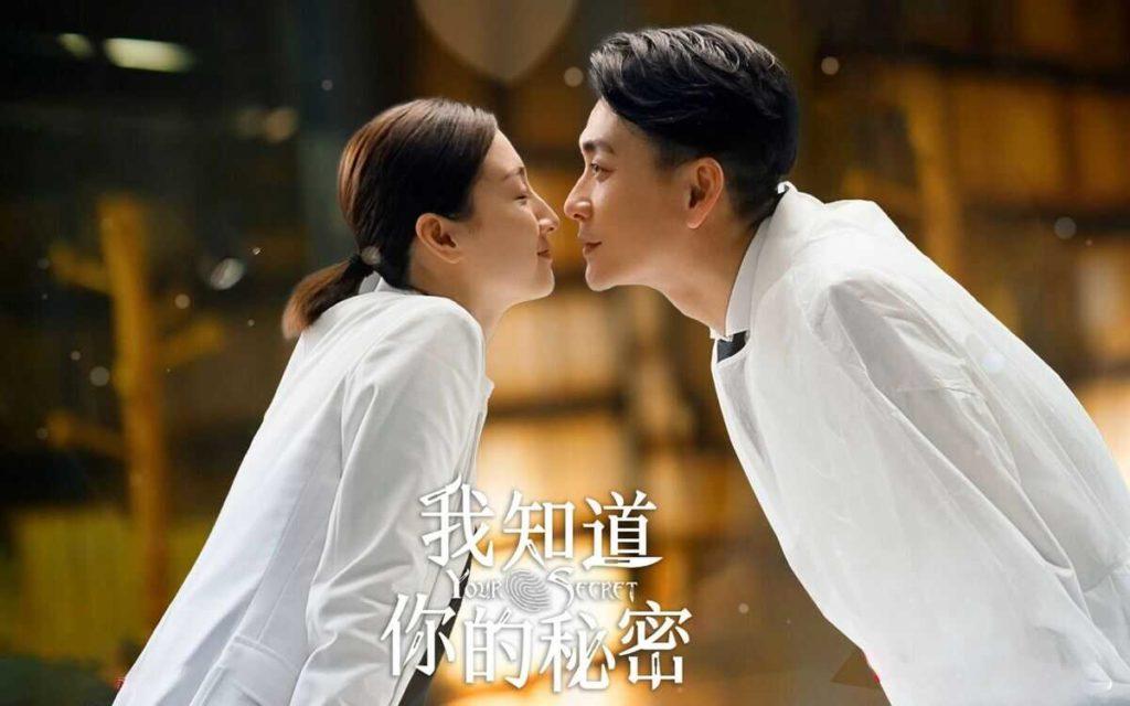 дорамы китайские про любовь