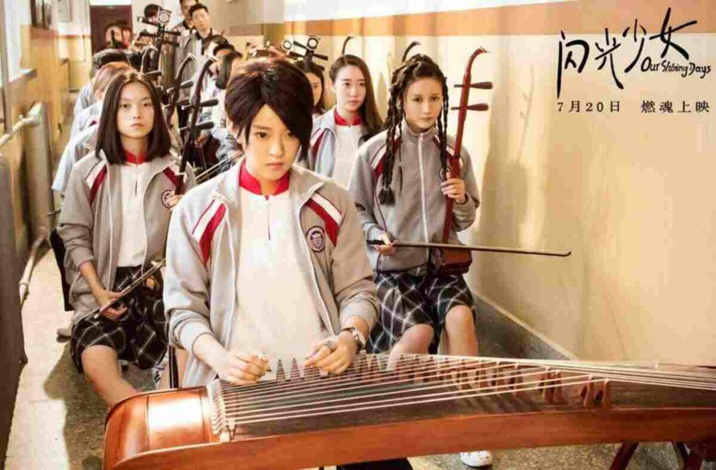 китайские сериалы про школу