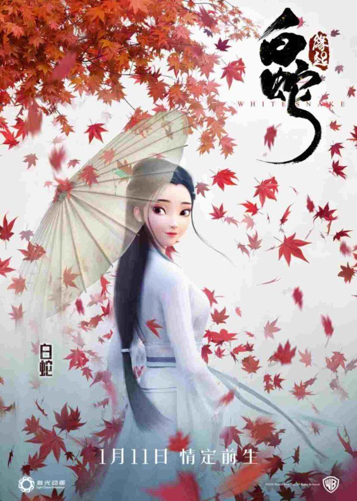 мультфильмы производство Китай