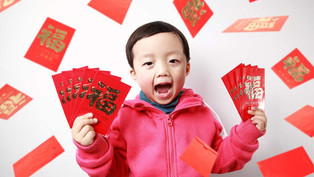 когда китайский новый год 2021