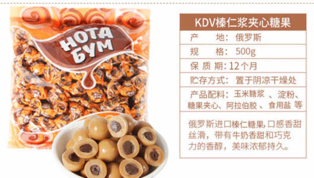 поставки в Китай