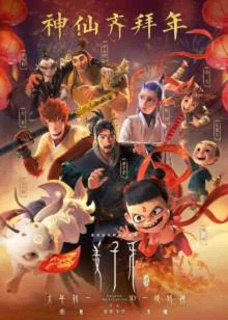 китайские мультфильмы на русском языке онлайн