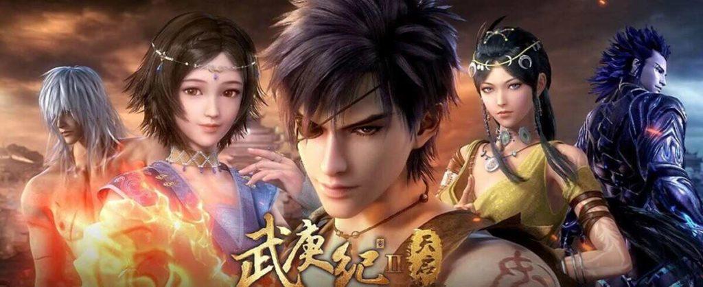 китайские мультфильмы 2021