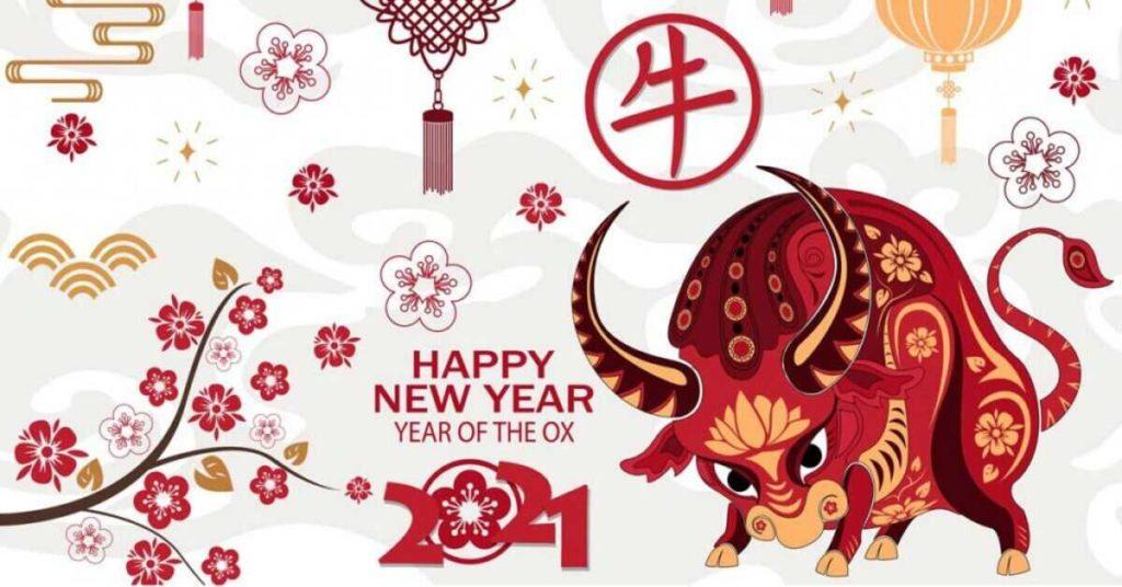 китайский новый год 2021