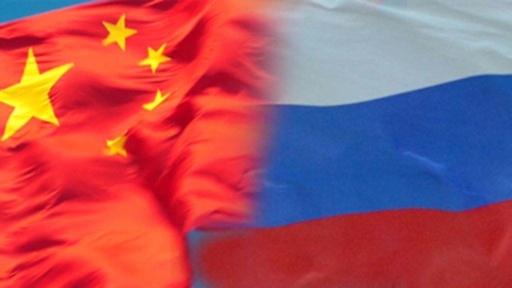 бизнес Россия Китай