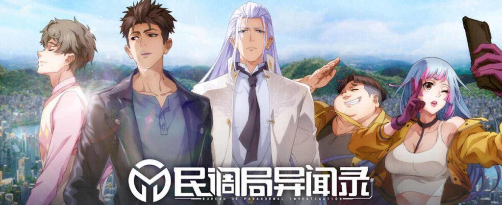 лучшие китайские мультфильмы 2021