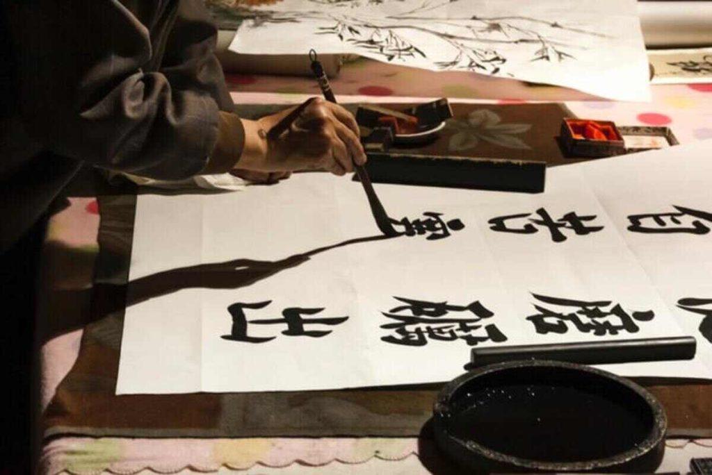 Китай и культура