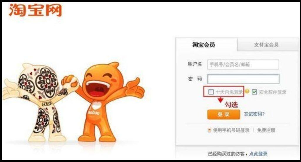 регистрация для онлайн покупок