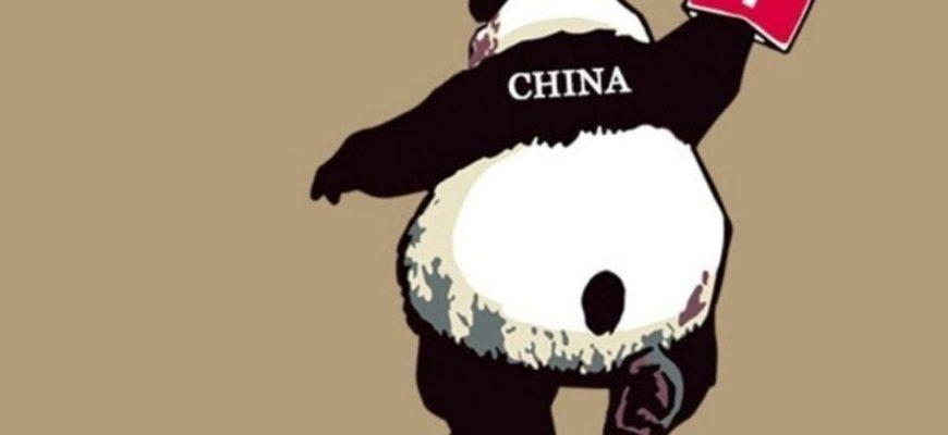 как открыть бизнес с Китаем в 2021