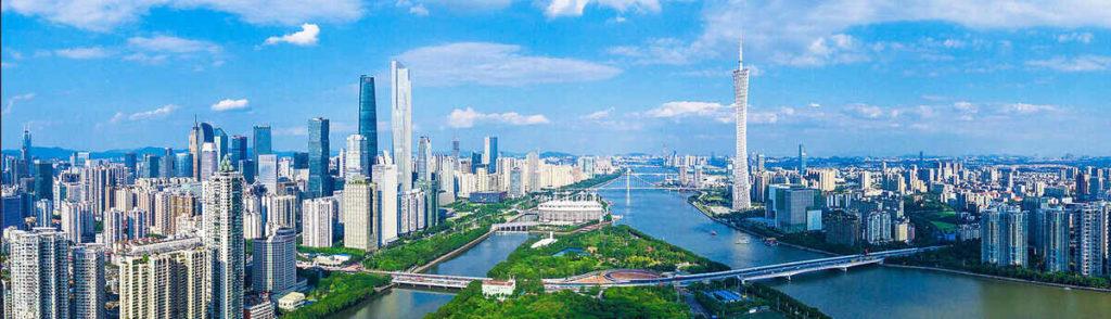 достопримечательности Гуанчжоу