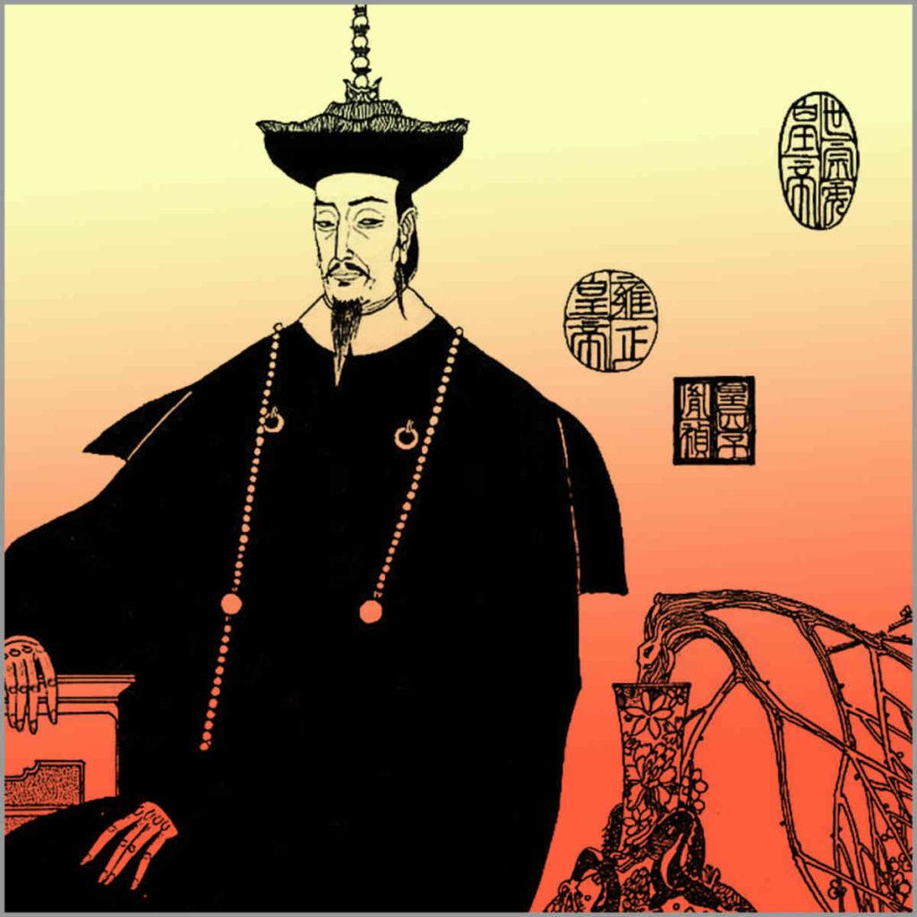 Маньчжурская династия Цин
